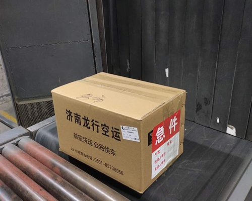 安全纸箱包装
