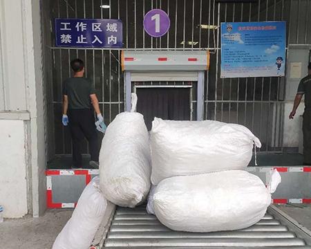 济南到新疆安全网航空货运